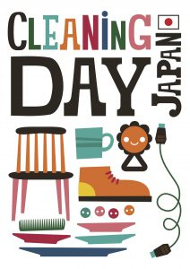 cleaningday